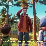 انیمیشن «امیر الزمان»