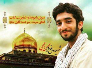 دستاورد اصلی انقلاب اسلامی