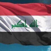 فمینیسم در عراق