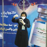 چهرههایی که واکسن ایرانی زدند
