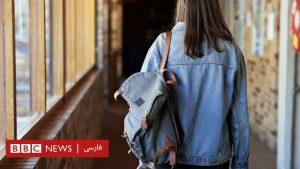 آزار دختران در مدارس بریتانیا 'عادی' شده است